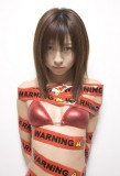 Warning! Just a girl.