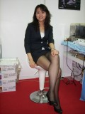mini skirt black pantyhose high heels office style