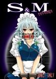 bound-maid-42