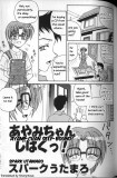 Ayami-chan jibaku! (self-bondage) by Spark Utamaro (English version)