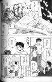 Ayami-chan jibaku! (selfbondage) by Spark Utamaro (original Japanese version)