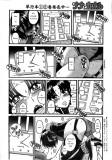 "003 Fetish and bondage art. Manga ""Nana to Kaoru"". Chapter 22"