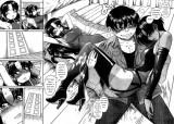 "012 Fetish and bondage art. Manga ""Nana to Kaoru"". Chapter 22"