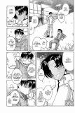 Nana_to_kaoru_17_007
