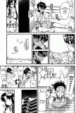 nana_07_17