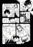 Nana To Kaoru v04 ch32 07