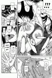 Nana To Kaoru v04 ch33 06