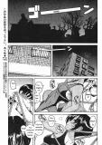 Nana To Kaoru v05 ch36 19