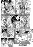 Nana To Kaoru v05 ch40 16
