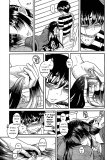 Nana to Kaoru v06 c43 - 013