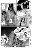 Nana to Kaoru v06 c43 - 018