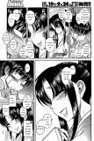 Nana to Kaoru v06 c44 - 015