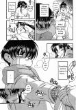Nana to Kaoru v06 c45 - 011