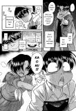 Nana to Kaoru v06 c51 - 008