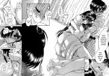 Nana to Kaoru v07 c52 - 016-017