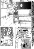 Nana to Kaoru v07 c54 - 018