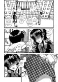 Nana to Kaoru v07 c56 - 012
