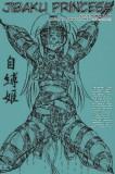 """""""Self-bondage princess"""" manga by Sumomo-dou"""