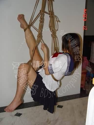 Suspension bondage tutorial